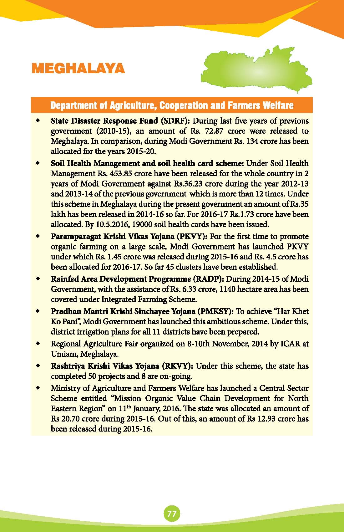 State-Wise-Achievements-2 years_Page_085