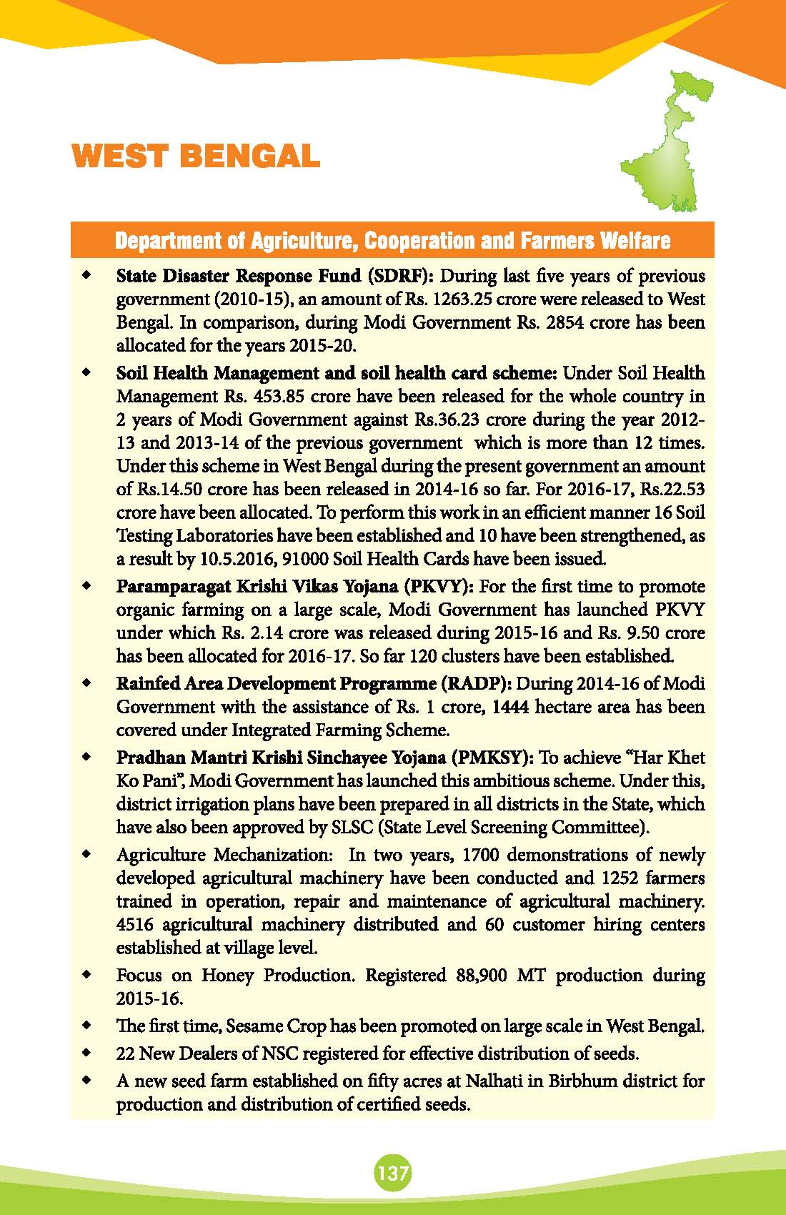 State-Wise-Achievements-2 years_Page_145